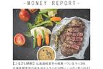 【ふるさと納税】北海道根室市の返礼品ならウニがお腹いーっぱい食べれる!
