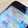 Y!mobileのiPhone SEをオンラインでSIMロック解除したら、びっくりするほど簡単だった。