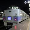 変わりゆく北海道の鉄路を記録する旅 5日目⑦ 引退間近のスラントノーズに乗る その2