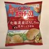 カルビーのポテトチップス北海道産ぽろしり使用昆布しょうゆ味を食べる