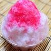 7月25日は「かき氷の日」~かき氷のシロップはすべて同じ味とな?~