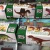 【古生物玩具】ポケットアニア 恐竜 Vol.1「ティラノサウルス」「トリケラトプス」「ブラキオサウルス」「スピノサウルス」「プテラノドン」