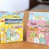 【すみっコぐらし】のふりかけがカワイイ〜!&チャレンジの紹介プレゼントで家族で交換日記♪