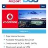 デュッセルドルフ空港の無料wifiの使い方
