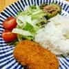 2021/03/06 今日の夕食