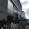 第16回越後湯沢秋桜ハーフマラソン(10km部門)②〜まさかのDNS?