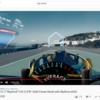 """教材として使えるかも?:「空飛ぶクルマ""""SkyDrive""""のある未来-2030 Future World with SkyDrive-2030」"""