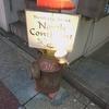 ノースコンチネント MACHI NO NAKA / 札幌市中央区南2条西1丁目 マリアールビルB1F