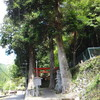 雲が畑から京見峠へと神社巡り