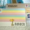税金をお得に払うなら nanacoカードと楽天カードJCB