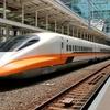 2020/05/02 台湾の旅 台灣高鐵に乗ろう