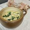 【レシピ】食べ過ぎた翌日に『タンパク質だし茶漬け』『オートミール卵粥』