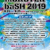 MONSTER baSH 2019 を予習するためのYouTube&iTunes&spotify&soundcloud選