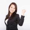 【部下に信頼される3つの方法とは!?】マネージメントを得意にして成果を出す方法とは!?
