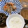 揚げ焼きで作るアジの南蛮漬け(レシピ付き)・ひじき煮