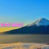 JAWS DAYS 2021のセッション公募(CFP)に申し込みました #jawsdays #jawsug