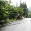 木戸沢番所跡(群馬県高崎市)