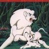 今ジャングル大帝 1965-66TVオリジナル・サウンドトラックにとんでもないことが起こっている?