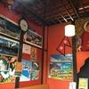【岡崎】インド&ネパールレストランWELCOME(ウェルカム)【ナンカレー】