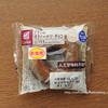 【ローソン】新発売・ブランの焼きドーナツ チョコ(感想レビュー)