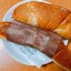 福島県郡山市で大人気のパン屋さん「フォンデュ」