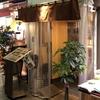 すし英 寿司屋では珍しい立ち食い 錦市場寺町側からスグ