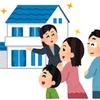 「今、不動産市場で住宅人気がすさまじい」