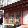 十二月大歌舞伎・・・千穐楽