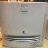 Panasonic 加湿セラミックファンヒーターの上手な使い方 DS-FKX1204