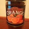 カルディ オレンジコーヒーを飲んでみた!
