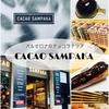 カカオサンパカでおみやげチョコレート購入とカフェタイムを楽しもう