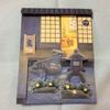 王子※から届いた納涼カード ♪ (*´▽`*)