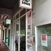 隠れ家的ローカルネイルサロン IN シンガポール