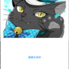 【Swift】Firebaseに画像を保存/画像を読み込む