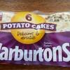 イギリスのパン!もっちりおいしいポテトケーキ