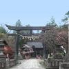 【写真複製・写真修復の専門店】高崎市 榛名神社 群馬