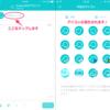 「今日のアイコン」機能でGIFアニメアイコンの設定が可能に! Tootdonアプリのアップデートのお知らせ(Version 1.7)