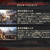 【PS4】コナン アウトキャスト日記15 砂漠の街であの英雄と再会!?