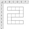 Excelで複雑な形の罫線を効率的に引く