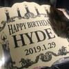 忘れられない聖夜:HYDE ACOUSTIC CONCERT 2019 黑ミサ BIRTHDAY-WAKAYAMA-(レポ・セトリ)