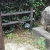 これが正真正銘の天然温泉!式根島で地鉈温泉を攻めてきた。