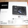 SONY DSC-WX350 20倍ズーム