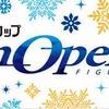 2021.10.2 Japan Open 2021 | ジャパンオープン 2021(随時更新)