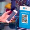 中国Alipay(アリペイ/支付宝)は意外な場所で使えるなんて!?モバイル決済普及率98%の中国は本当にすごい!