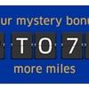 ユナイテッド航空 Buy Mails 最大75%ボーナスマイル〜4月21日まで