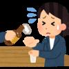 お酒が飲めない大学生は大丈夫なのか?飲み会のあれこれ