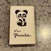 40年前のNEW、パンダ