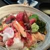 人気のランチはアラ煮食べ放題@さかなや工房 海鮮蔵