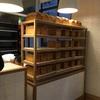 CARRÉ PAIN DE MIE 〜銀座で大人気の食パンがパリに!〜