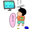大阪万博と息子の反応☆